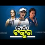 Olympic News Today India Schedule